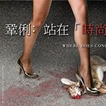 Nyuszigyilkos lányok inspirálták az állatvédőket