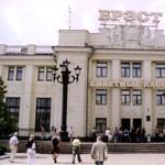 Látnivalók Belaruszban - előzetes