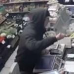 Késes rablót keresnek Győrben