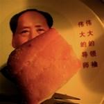 Mao ételeit ehetik a szerbek