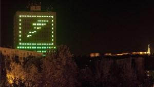 Képek: éjszakai fények a Schönherz kollégiumban