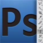 20 éves az Adobe Photoshop