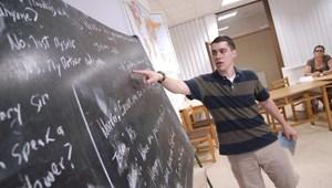 """PDSZ: Kell a """"megfáradt tanároknak"""" az alkotói szabadság"""