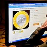 Valaki ellopott 1,4 milliárdnyi digitális pénzt