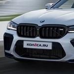Így mutathat a jövő héten érkező új BMW M5