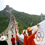 OLIMPIA 2008 - Mi vár ránk Kínában?