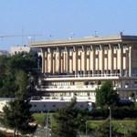 Izraelben épp kicsinálni készülnek az alkotmánybíróságként is működő legfelsőbb bíróságot