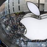 Már nem az Apple a világ legértékesebb cége