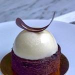 Egy kis édes Seuso – a kincs ihlette sütemény