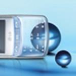 LG GD900 Crystal - az átlátszó telefon