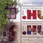 Paprikás-szőlős magyar bélyeget küldenek a szépségversenyre