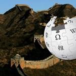 Kínos a Wikipedia? Inkább saját online enciklopédiát csinálnak