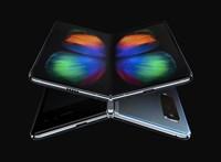 695 990 forintért piacra dobja a Samsung Magyarországon a Galaxy Foldot