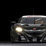 Brutális lett a Honda NSX jövő évi versenyváltozata
