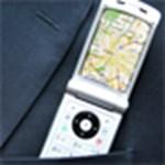 Nézzen térképeket a mobilján – nem tévedhet el!