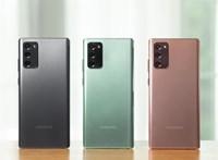 5G, 120Hz-es kijelző: bemutatta a Samsung az idei legerősebb mobilját, a Galaxy Note20 Ultrát