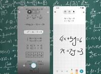 Itt az alkalmazás, amellyel a bonyolultabb matekfeladatok is megoldhatók