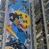 A Macskafogó hősei elfoglalták egy panelház oldalát a Józsefvárosban