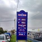 Bedőlt a nagykereskedő, mi lesz az olcsó benzinnel?