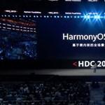 Hivatalos: bemutatta a Huawei a saját operációs rendszerét