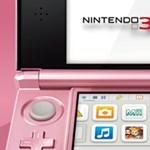 Valentin-napra érkezik a rózsaszín 3DS