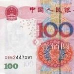 Kína megelőzte Amerikát a műkincspiacon