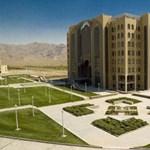 Képek: így néz ki a világ öt legnagyobb egyeteme