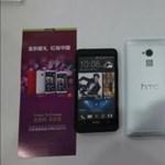 Ezeket leste le a HTC az iPhone 5S-ről, vagy legalábbis ugyanazt gondolta, mint az Apple