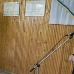 Vujity Tvrtko lesz az Egyenes Beszéd műsorvezetője