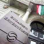 Óvatosság lengi be kedden a Budapesti Értéktőzsdét