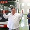 Észak-koreai nők tízezrei tengődnek filléres szexrabszolgaként Kínában