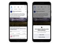 Fel fog bukkanni egy új ablak a Facebookon, ha elolvasás nélkül osztana meg egy cikket