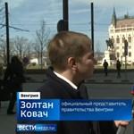 Dzsordzs Szorosz, go home! - fideszes politikusok asszisztáltak egy orosz lejárató anyaghoz