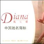 Diana hercegnő csipkés melltartóban csellózik  – fotó