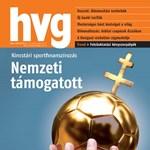 Államosítási hullám Magyarországon
