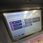 BKK: papírok bizonyítják, hogy nem pénznyelő a Lehel téri automata