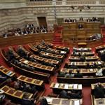 A görög ellenzék Papandreu lemondását követeli