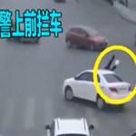 Előbb bringást, majd rendőrt gázolt egy ámokfutó autós – videó